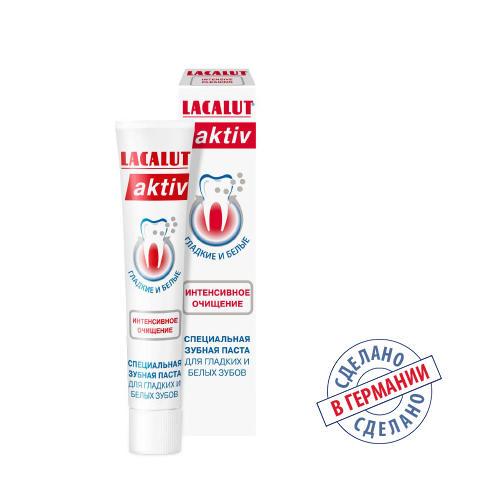 Зубная паста Актив интенсивное очищение 30 мл (Lacalut, Зубные пасты)