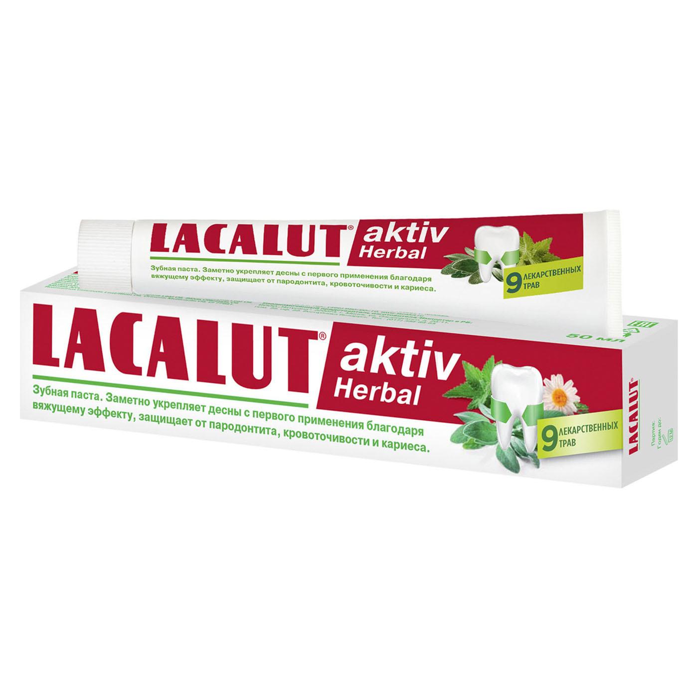 Купить Lacalut Зубная паста Актив Хербал 50 мл (Lacalut, Зубные пасты), Германия