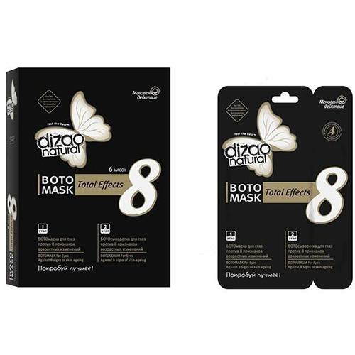 Двухэтапная БОТОмаска для лица и шеи Бото 8 признаков 6 шт (Dizao, Ботомаски) маска dizao бото чувственная 3d ботомаска для лица и подбородка 1 упаковка