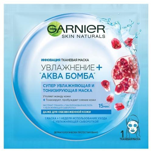 Маска тканевая Аква Бомба для обезвоженной кожи (Garnier, Маски тканевые)