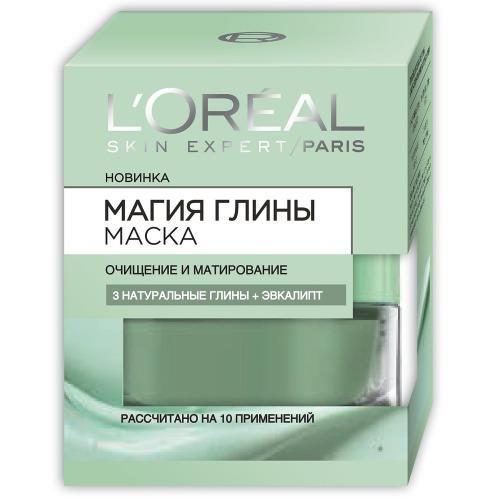 Маска для лица Магия глины Очищение и Матирование 50мл (LOreal, Магия глины) цены