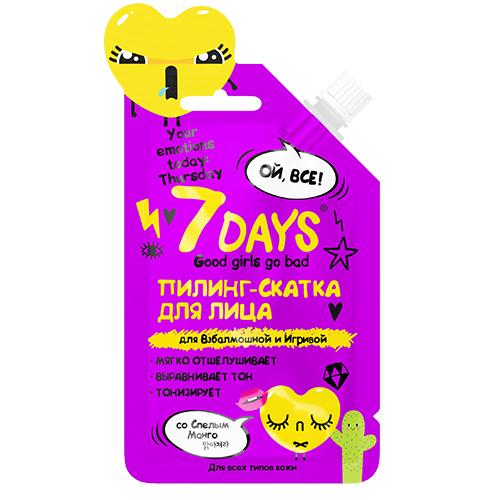 7 Days Пилинг-скатка для лица Для Взбалмошной и Игривой со Спелым Манго, 25 гр (7 Days, YOUR EMOTIONS TODAY)