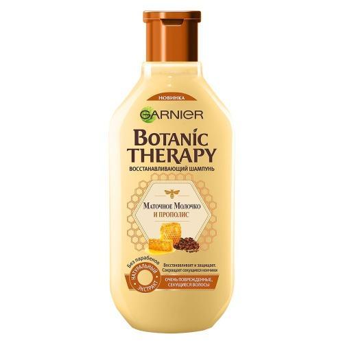 Botanic Therapy Шампунь Маточное Молочко и Прополис 400мл (Garnier, Botanic therapy) garnier набор шампунь и бальзам botanic therapy прополис и маточное молоко garnier