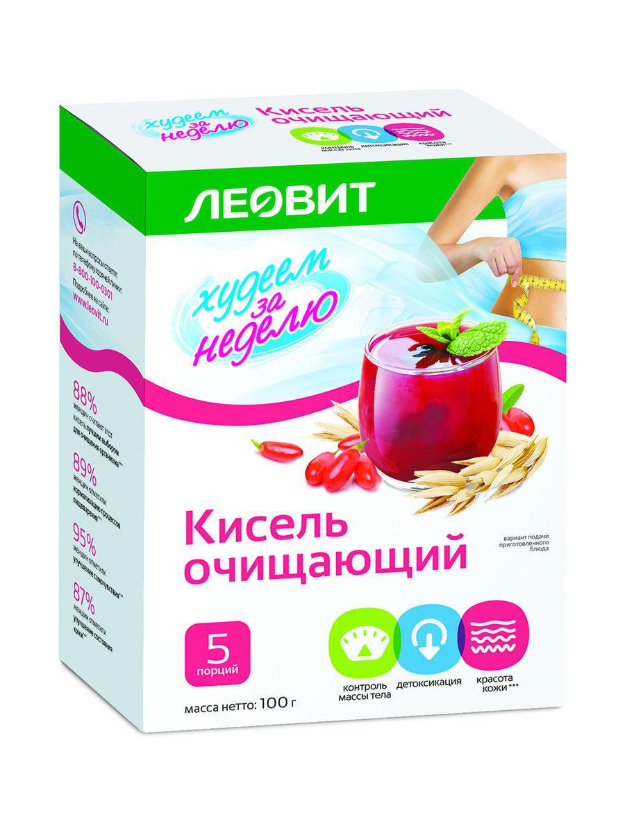 Леовит Кисель Очищающий. 5 пакетов по 20 г. Упаковка 100 г (Леовит, Худеем за неделю)