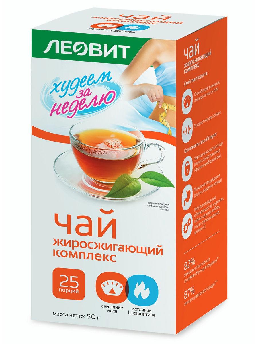 Леовит Чай (жиросжигающий комплекс)25шт*2г (Леовит, Напитки для контроля веса)