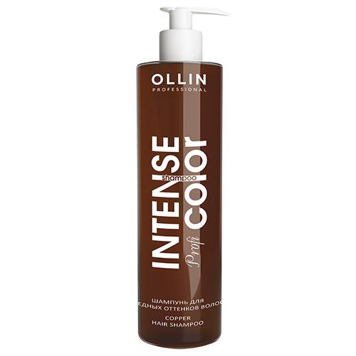 Шампунь для медных оттенков волос Copper hair shampoo, 250 мл (Ollin Professional, Intensive) цена