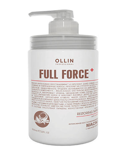 Купить Ollin Professional Full Force Интенсивная восстанавливающая маска с маслом кокоса 650 мл (Ollin Professional, Уход за волосами), Россия
