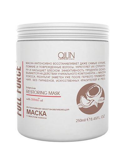 Full Force Интенсивная восстанавливающая маска с маслом кокоса 250 мл (Ollin Professional, Full Force)
