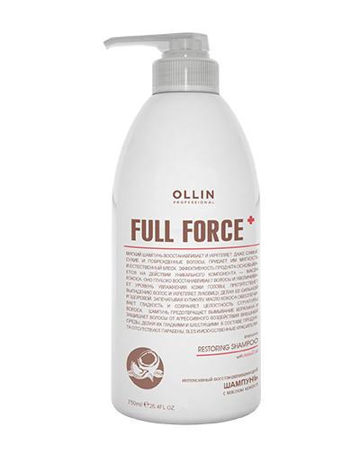 Full Force Интенсивный восстанавливающий шампунь с маслом кокоса 750 мл (Ollin Professional, Full Force) маска для волос ollin professional full force 250 мл с маслом кокоса интенсивная восстанавливающая