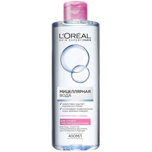 Мицелярная вода для сухой и чувствительной кожи 400мл (LOreal, Мицеллярная вода)