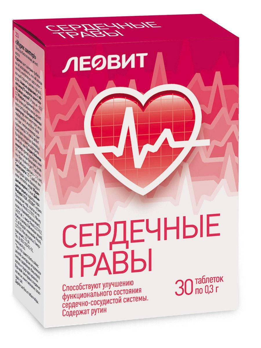 Леовит Сердечные травы. 30 таблеток (Леовит, БиоИнновации)