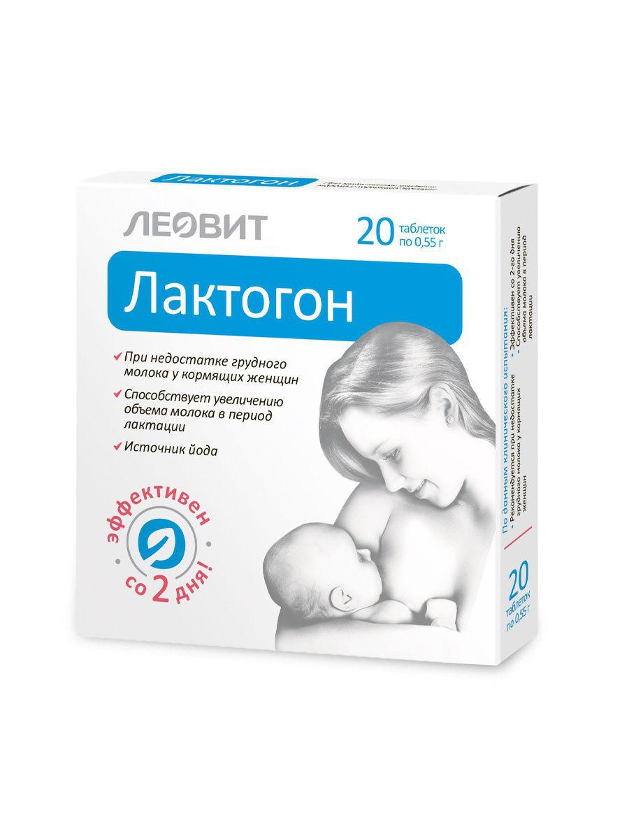 Леовит Лактогон. 20 таблеток (Леовит, БиоИнновации)