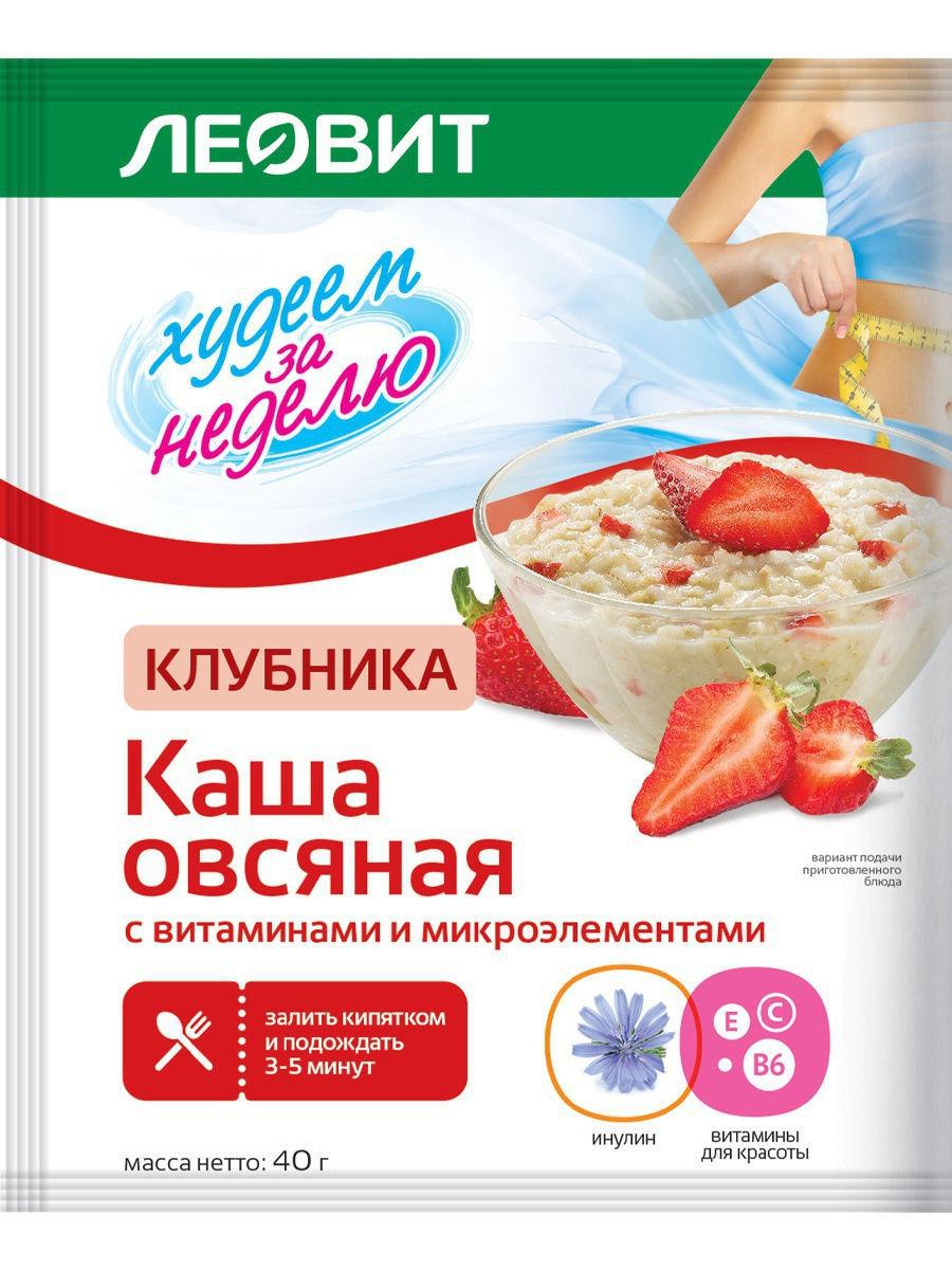 Купить Леовит Каша овсяная Клубника с витаминами и микроэлементами. Пакет 40 г (Леовит, Худеем за неделю), Россия