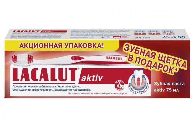 Купить Lacalut Набор Lacalut Aktiv: зубная паста, 75 мл + зубная щетка Model Club (Lacalut, Зубные пасты), Германия