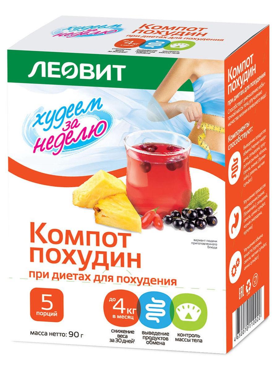 Леовит Компот Похудин. 5 пакетов по 18 г. Упаковка 90 г (Леовит, БиоСлимика)
