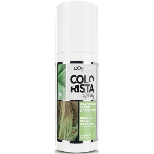 L'Oreal Colorista Красящий спрей для волос оттенок Мятные волосы (L'Oreal, Colorista)