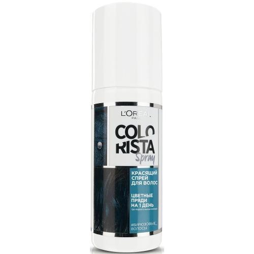 L'Oreal Colorista Красящий спрей для волос оттенок Бирюзовые волосы (L'Oreal, Colorista) фото