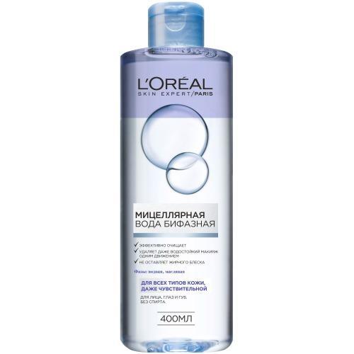 Мицелярная вода Бифазная с маслами для всех типов кожи 400мл (Мицеллярная вода)