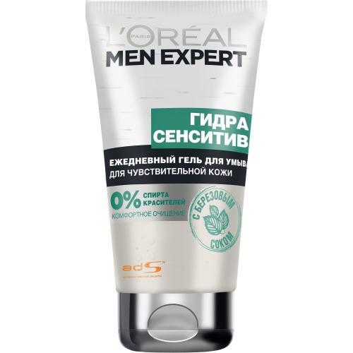 Фото - MEN EXPERT Гель для умывания Гидра Сенсетив 150мл (LOreal, Men expert) men expert гель для бритья гидра сенситив для чувствительной кожи 200мл loreal men expert