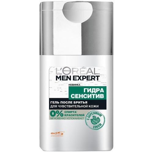 заказать L'Oreal MEN EXPERT Гель после бритья Гидра сенситив для чувствительной кожи 125мл (Men expert)