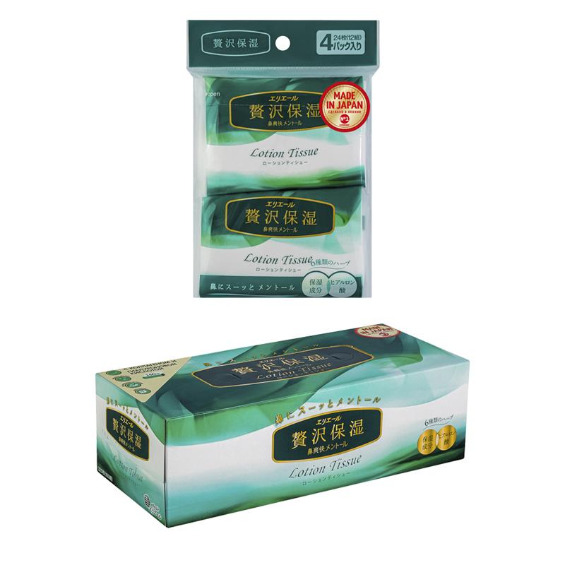 Elleair Набор Салфетки бумажные Lotion Tissue Herbs 14 шт + в коробке 160 (Elleair, Tissue)