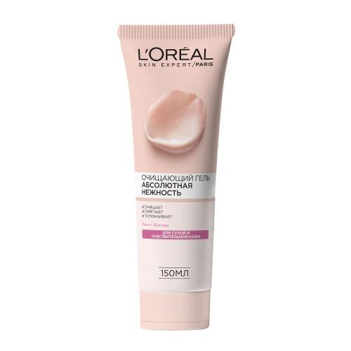 заказать L'Oreal Очищающий гель для лица Абсолютная нежность для сухой и чувствительной кожи 150 мл (Абсолютная нежность)
