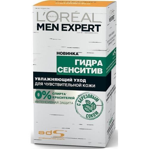 Фото - MEN EXPERT Уход для лица увлажняющий Гидра сэнситив с березовым соком 50мл (LOreal, Men expert) 2018 new vintage men s messenger bags canvas shoulder bag fashion men business crossbody printing travel small handbag