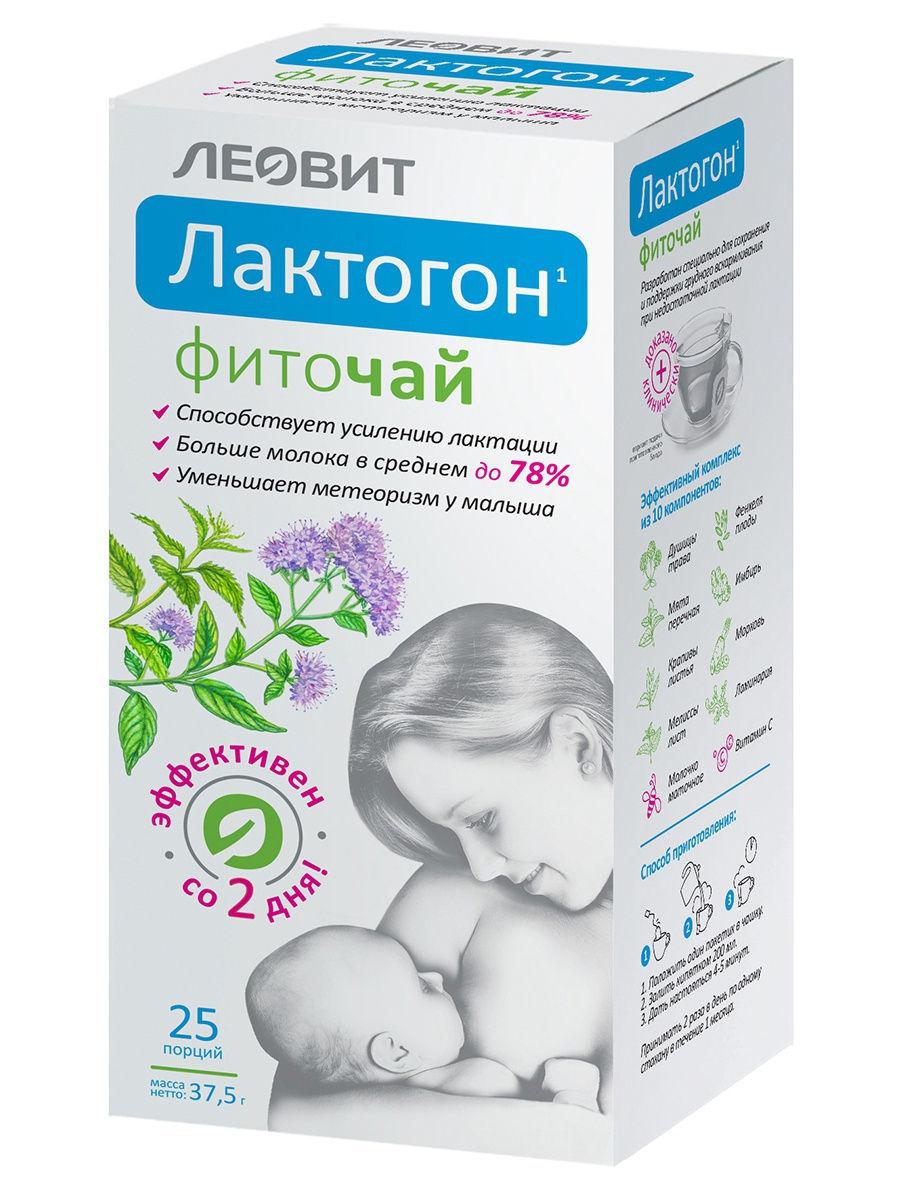 Леовит Напиток Фиточай Лактогон 25 пакетов по 1,5 гр (Леовит)