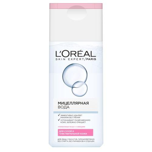 Мицелярная вода для сухой и чувствительной кожи 200 мл (LOreal, Мицеллярная вода)