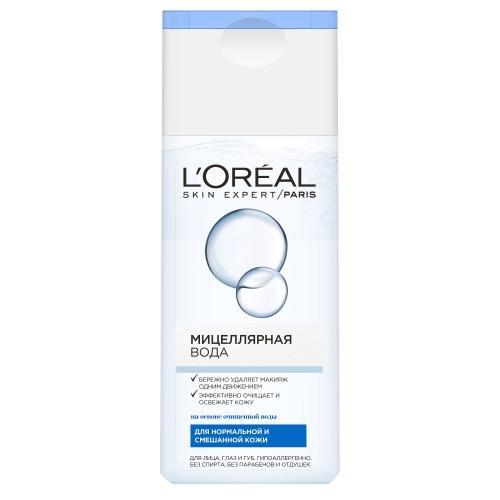 Мицелярная вода для нормальной и смешаной кожи 200мл (LOreal, Мицеллярная вода)
