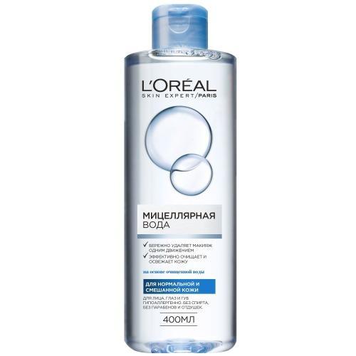 Мицелярная вода для нормальной и смешаной кожи 400мл (LOreal, Мицеллярная вода)