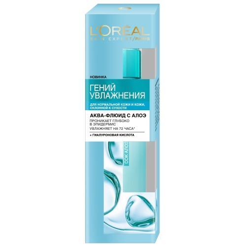 Аква-флюид для лица Гений Увлажнения для нормальной и сухой кожи 75мл (Гений увлажнения)