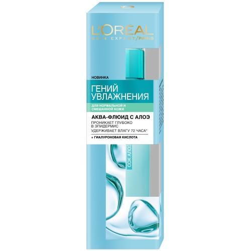 LOreal Аква-флюид для лица Гений Увлажнения для нормальной и смешанной кожи 75мл (Гений увлажнения)