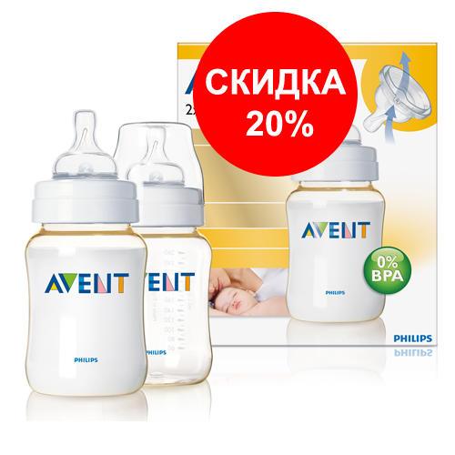 Износостойкая бутылочка для кормления младенцев 2 х 260 мл Avent Philip (Avent, Бутылочки для кормления Премиум) avent бутылочка для кормления 125 мл