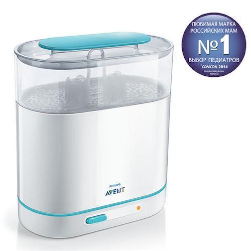 Набор для новорожденных с электрическим стерилизатором 3 в 1 (Стерилизаторы) (Avent)