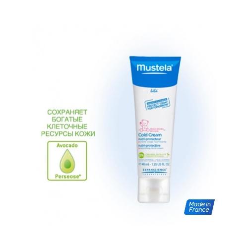 Кольд-крем для детей 40 мл (Bebe - защита кожи)