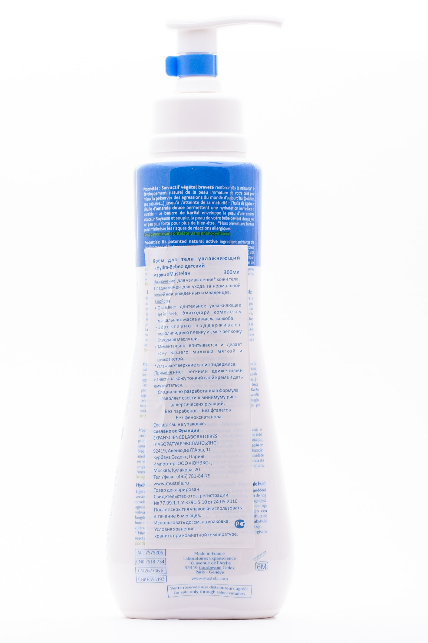 Mustela Крем для тела увлажняющий Hydra-Bebe детский, 300 мл (Bebe - защита кожи)