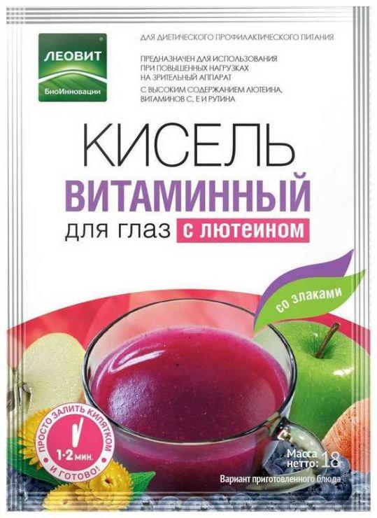 Леовит Кисель Витаминный для глаз с лютеином. Пакет 18 г (Леовит, БиоИнновации)