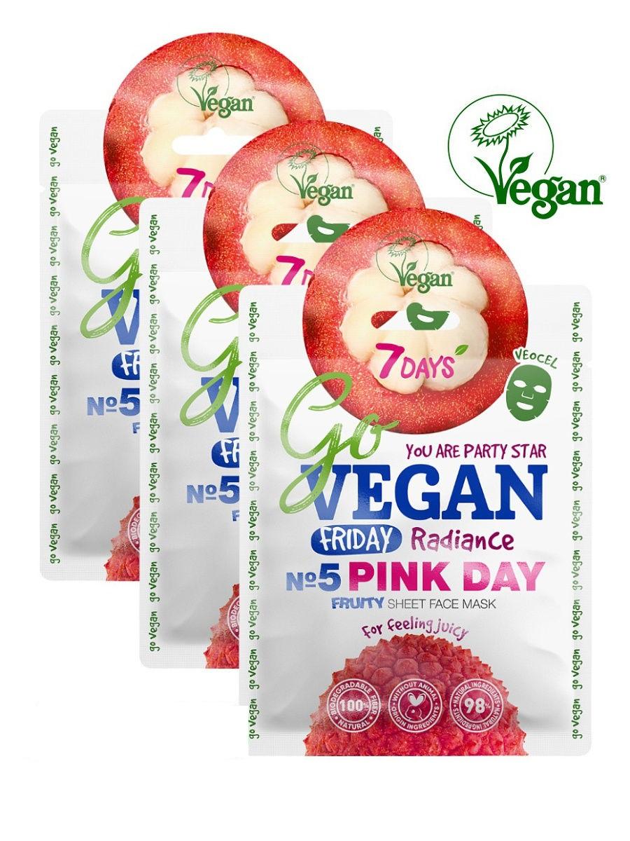 Купить 7 Days Тканевая fruity маска для лица Для тех кто любит посочнее 25 г (7 Days, GO VEGAN)