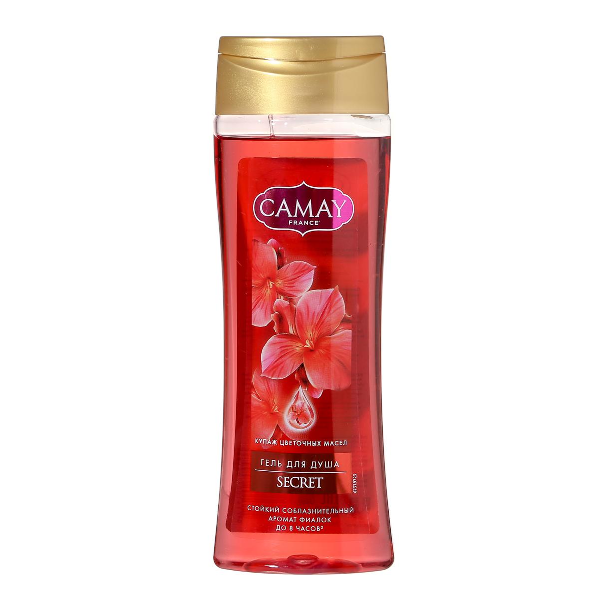 CAMAY Гель для душа Тайное блаженство 250 мл (CAMAY, Длительные ароматы)
