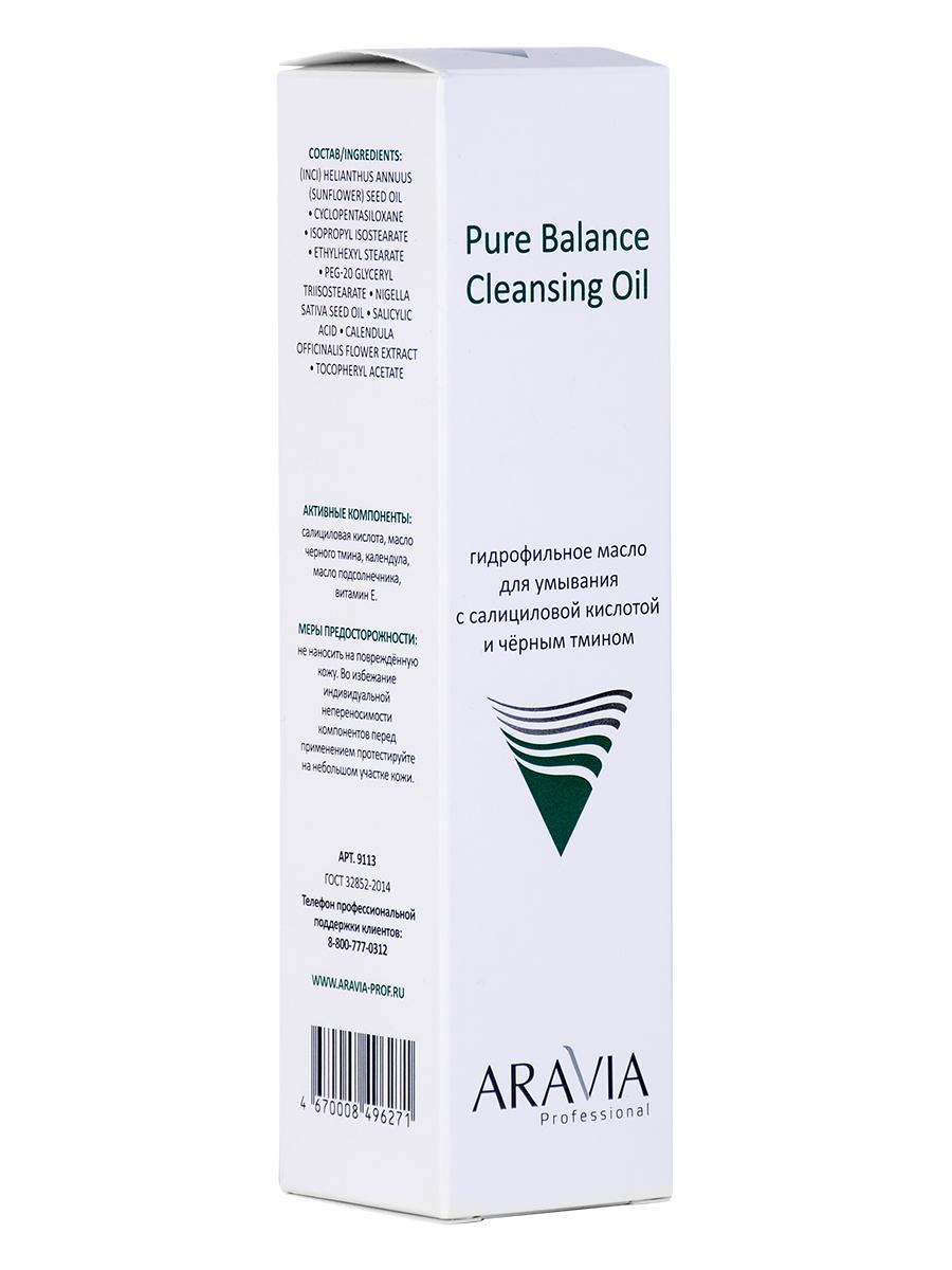 Купить Aravia professional Гидрофильное масло для умывания с салициловой кислотой и чёрным тмином 110 мл (Aravia professional, Уход за лицом), Россия