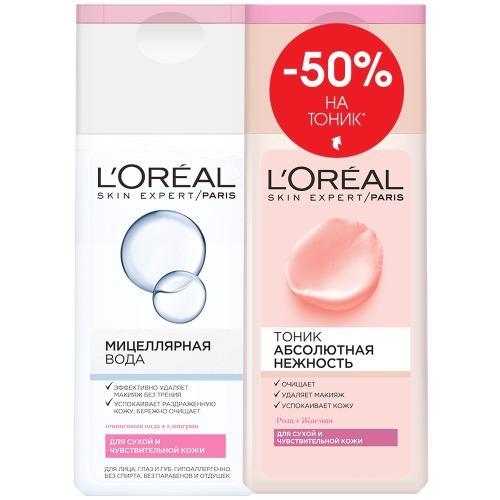 Мицелярная вода для сухой и чувствительной кожи 200млТоник для сухой и чувствительной кожи Абсолютн (LOreal, Мицеллярная вода) кожа стала чувствительной