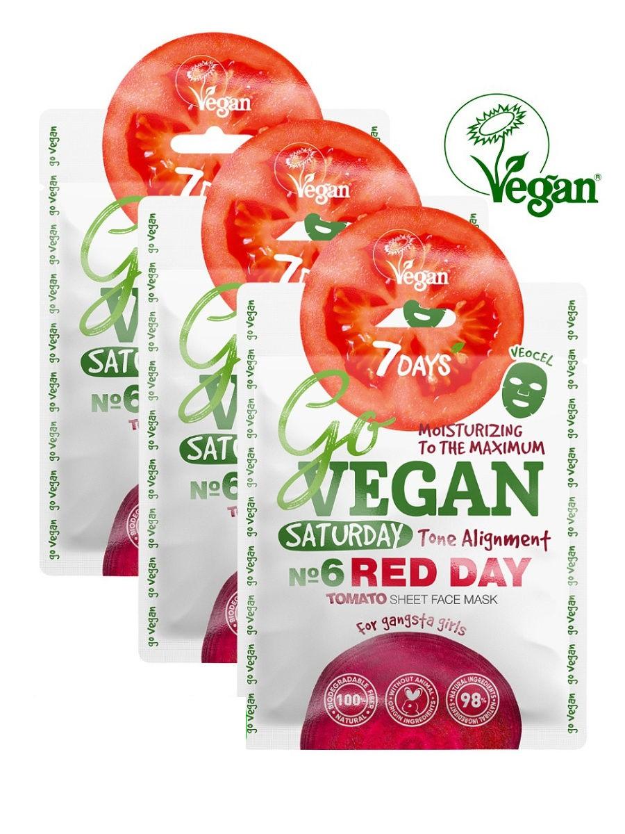 Купить 7 Days Тканевая tomato маска для лица Для гангста-сеньорит 25 г (7 Days, GO VEGAN)