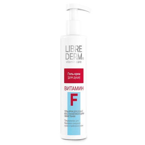 Librederm Витамин F гель-крем для душа 250 мл (Витамин F)