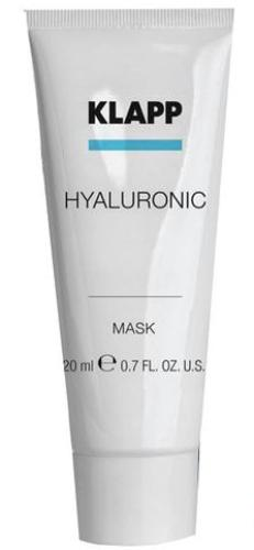 Маска Глубокое увлажнение, 20 мл (Klapp, Hyaluronic) набор по уходу за лицом hyaluronic face care set 2019 1 шт klapp hyaluronic