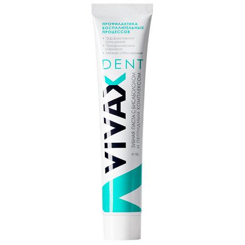 Зубная паста с бисабололом, 95 гр (Vivax, Dent) vivax паста зубная с бетулавитом vivax dent 95 мл