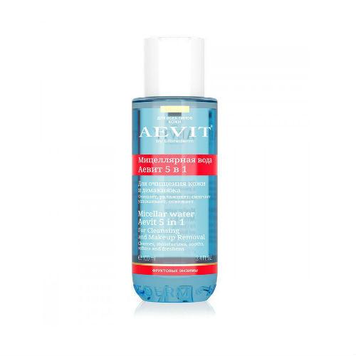Мицеллярная вода для очищения кожи и демакияжа 5 в1, 100 мл (Aevit by Librederm, Аевит) мицеллярная вода без парабенов и сульфатов