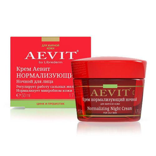 Фото - Librederm Крем нормализующий ночной 50 мл (Librederm, Aevit) aevit ночной крем для лица нормализующий для жирной кожи 50 мл