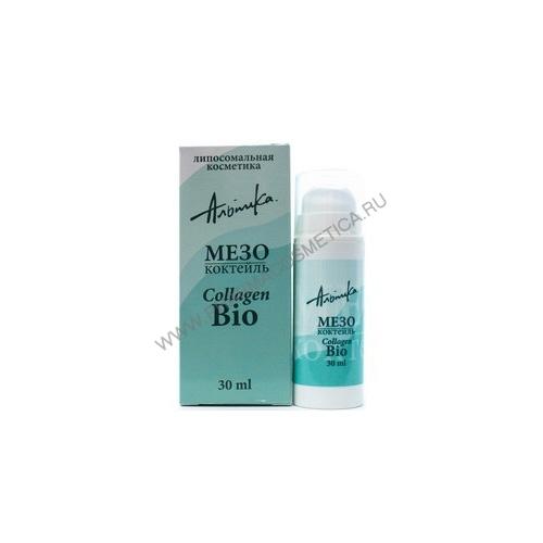 Альпика Мезококтейль Collagen Bio 30 мл (Увлажнение)
