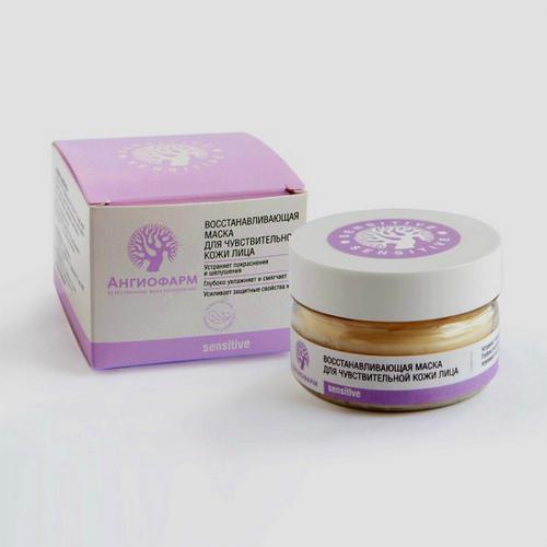 Восстанавливающая маска для чувствительной кожи лица 75 мл (Ангиофарм, Для чувствительной кожи) маска для лица mitomo пчелинный яд золото восстанавливающая для чувствительной кожи 25 г